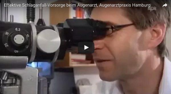 Video: Schlaganfall- und Herzinfarkt-Vorsorge